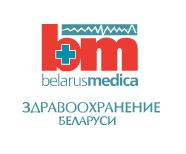 XXIII-th International exhibition «Health of Belarus in 2016»